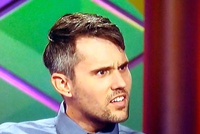 This is literally the face that Ryan made when it was suggested that he get a job....